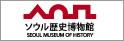 seoulhistory.jpg