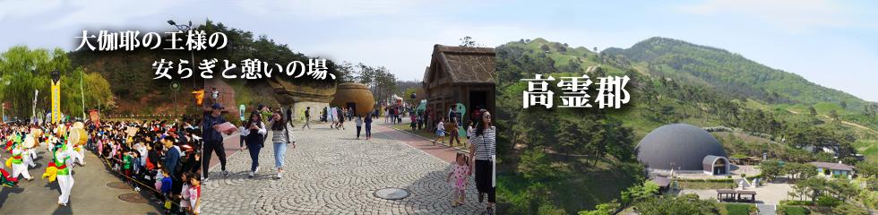 慶尚南道4