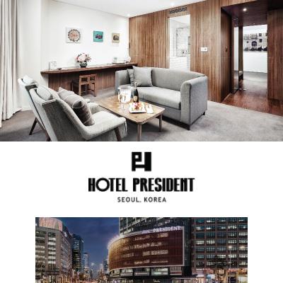 プレジデントホテル02