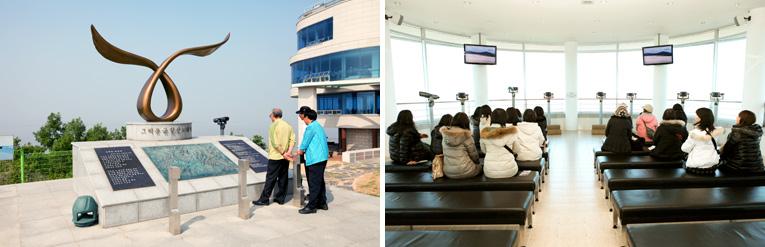 (左)戦争の痛みを思う「懐かしき金剛山」歌碑。展望台のすぐ隣にある。 (右)室内展望台。曇りの日でもモニター映像を通じて北朝鮮の風景を見ることができる。