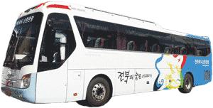 全羅北道循環観光バス
