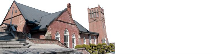 四角い塔が特徴的な「貞洞教会ベテル礼拝堂」