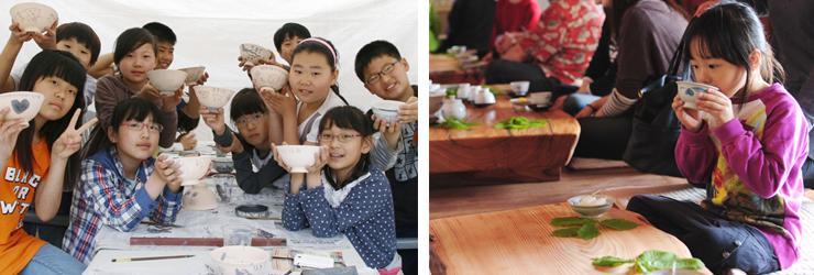 聞慶セジェ茶碗祭り