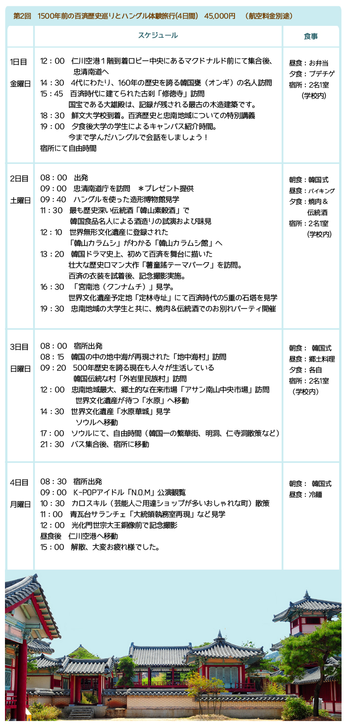2_chungbuk_mail1009