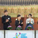 韓国訪問の年