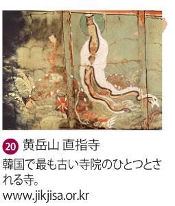 33観音20