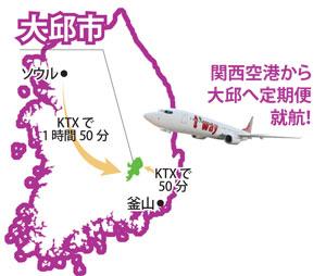 daegu_map