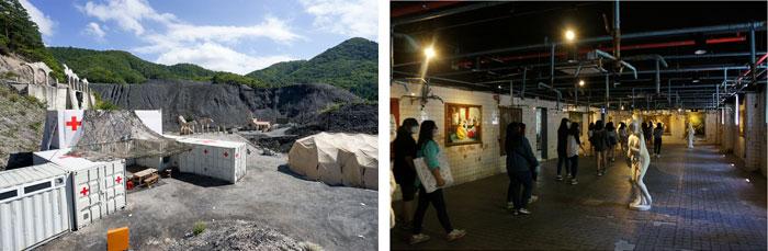 韓宝炭鉱と三炭アートマイン