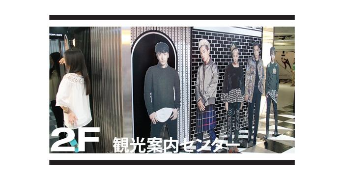 K-Style Hub 2F