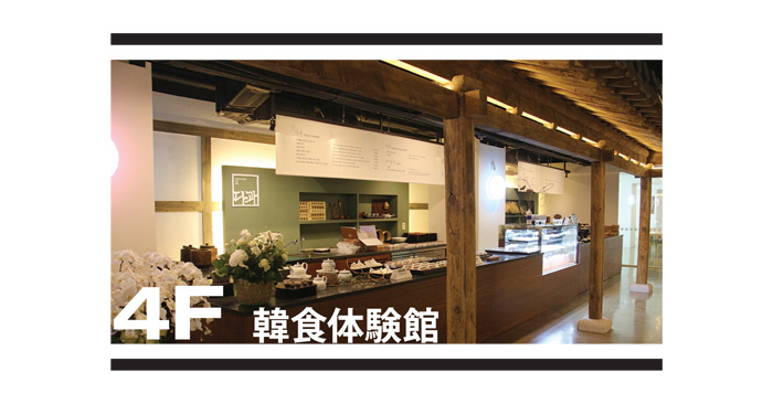 K-Style Hub 4F