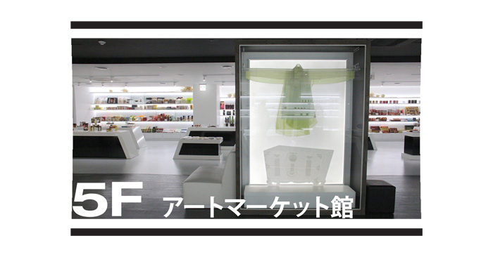 K-Style Hub 5F