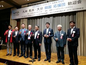 KATA九州応援団