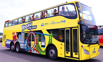麗水「ロマンチックバスキングツアーバス」