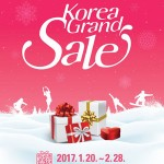 korea grand sale 2017