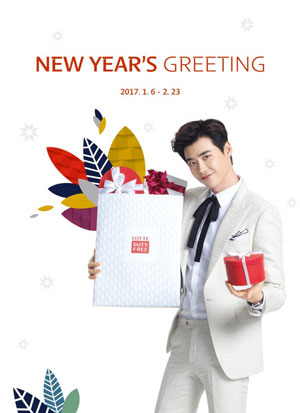lotte_seasongreeting