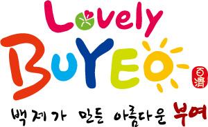 lovelybuyeo