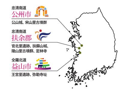 kudara_map