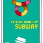 한국관광공사_지하철_앱북