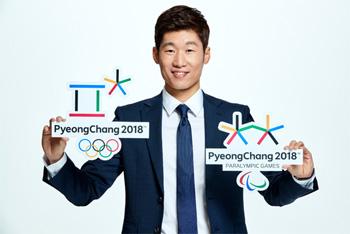 박지성_홍보대사