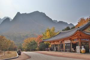 Yonezawa_ソラク山