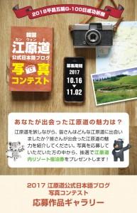 gwd_photo_gallery
