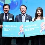 세종학당_홍보대사