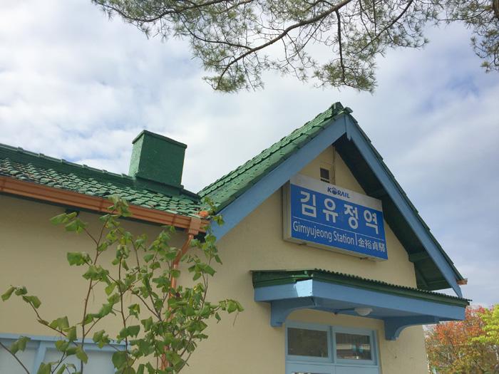 kimyujeong-st