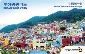 busan_card