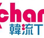 Kchan_한류채널