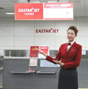 이스타항공_도심공항터미널
