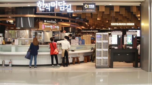 인천공항T2_서브04