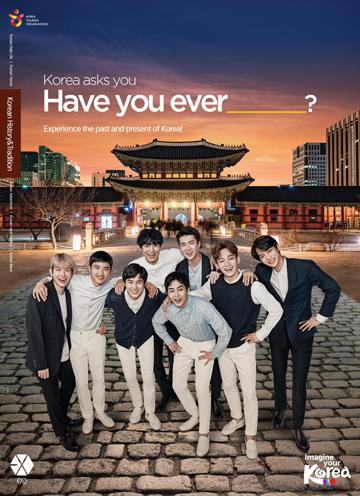 엑소_한국관광광고