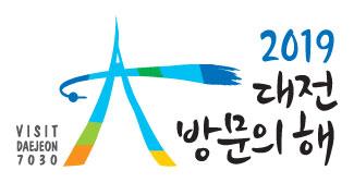 大田訪問の年ロゴ
