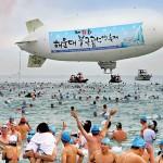 2018-가작-최남순-해운대-북극곰-수영축제s