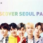 방탄소년단_서울시홍보