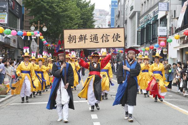 조선통신사-4(역사관)저작권