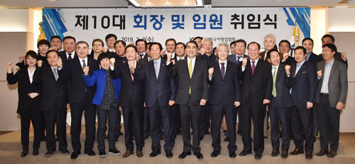KATA_회장_취임식